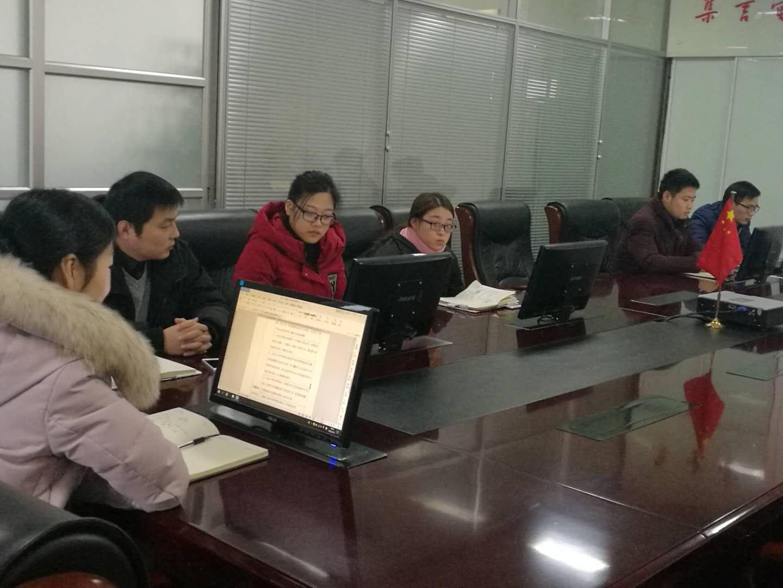 众智网召开工作培训会议
