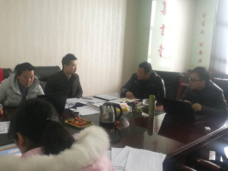北京新纪源认证有限公司对众智网进行ISO9001认证审查