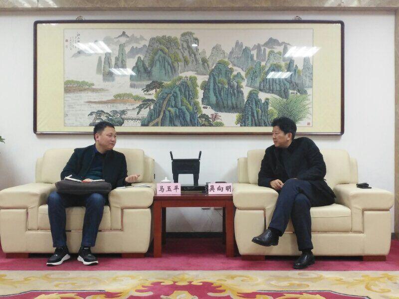 众智网董事长马玉平拜访安徽省归国华侨联合会