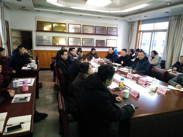 众智网董事长马玉平受邀参加黄山市技术转移云平台建设会议